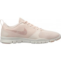chaussures nike femmes fitness